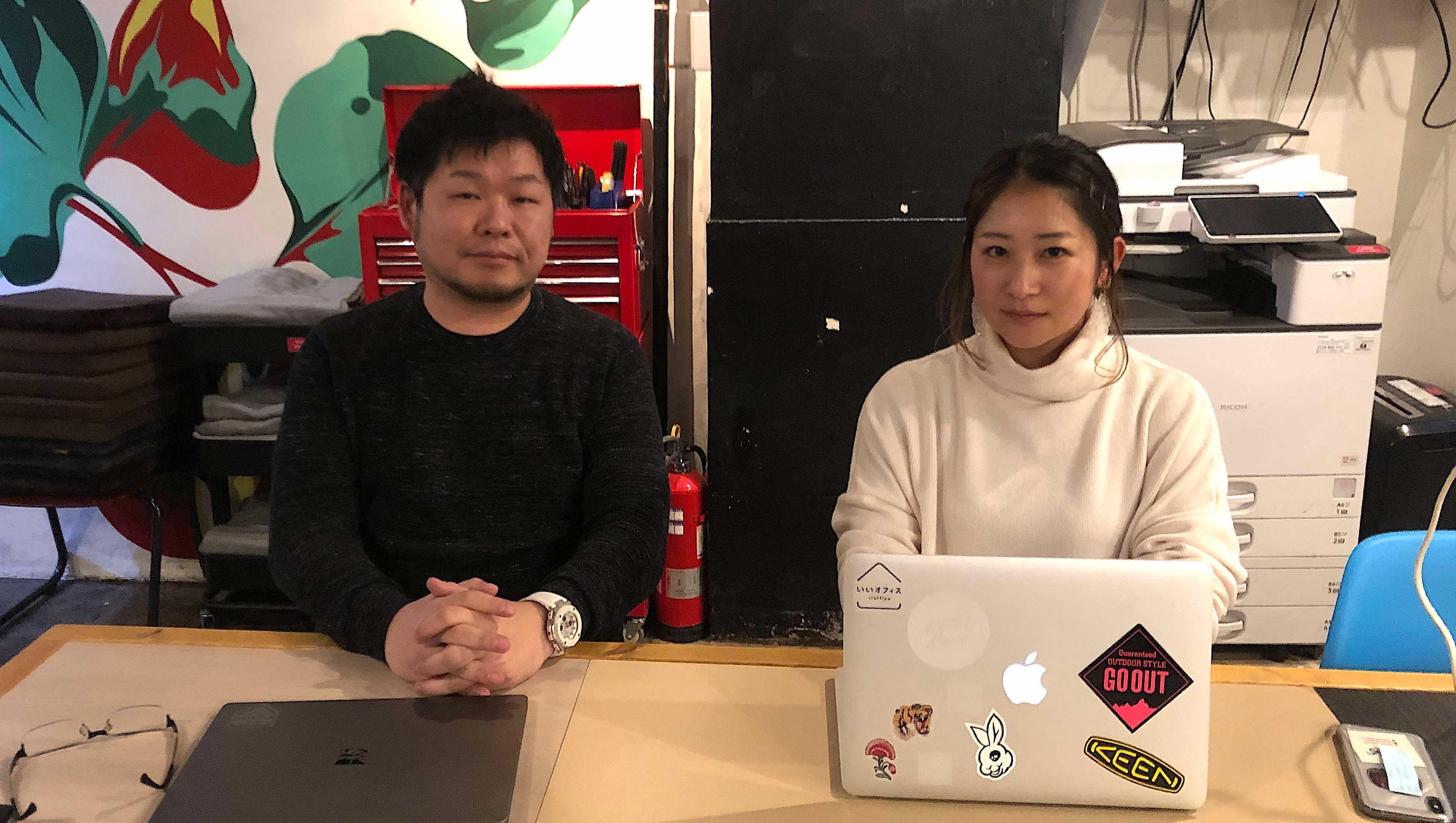 コワーキングスペース「いいオフィス」の斎藤さんと今田さん